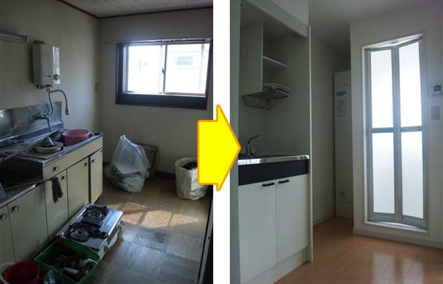 玄関→水廻りスペース(302号室)