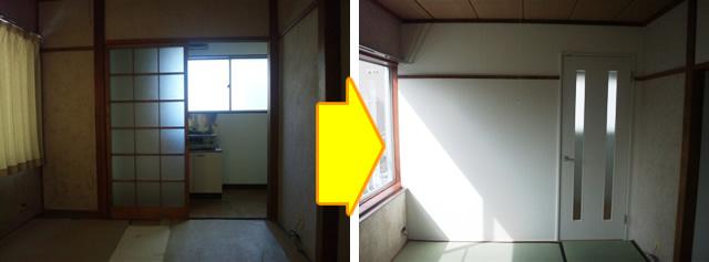 居室→水廻りスペース